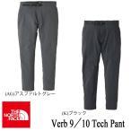 Men's Verb 9/10 Tech Pant (メンズ バーブナインテンステックパンツ) / THE NORTH FACE (ザ・ノースフェイス)