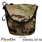 【限定生産モデル】SWING-XP M(スウィング-XP M)  / PaaGo WORKS (パーゴワークス)