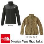 Mountain Versa Micro Jacket(マウンテンバーサマイクロジャケット レディース) /   THE NORTH FACE(ザ・ノースフェイス)