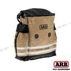 ARB トラックパック 背面タイヤ装着用バッグ 4305 ARB 4×4 ACCESSORIES