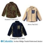 Archer Ridge Youth Patterned Jacket (アーチャーリッジユースパターンドジャケット) PY3148 / Columbia(コロンビア)