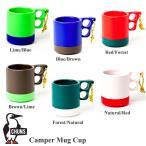 Camper Mug Cup (キャンパーマグカップ) / CHUMS(チャムス)