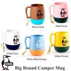 Big Round Camper Mug (ビッグラウンドキャンパーマグ) / CHUMS(チャムス)