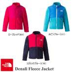 Denali Fleece Jacket (デナリフリースジャケットキッズ) 110-150 NAJ71503 / THE NORTH FACE(ザ・ノースフェイス)