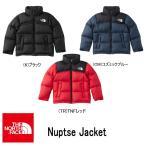 Nuptse Jacket (ヌプシジャケットキッズ) 110-150 NDJ91621 / THE NORTH FACE(ザ・ノースフェイス)