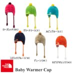 Baby Warmer Cap ウォーマーキャップ(ベビー/フリース) NNB41501 / THE NORTH FACE(ザ・ノースフェイス)