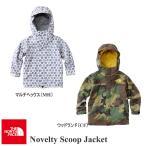 Novelty Scoop Jacket (ノベルティスクープジャケット キッズ) 110-150 NPJ61611  / THE NORTH FACE(ザ・ノースフェイス)