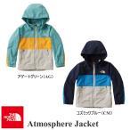 Atmosphere Jacket (アトモスフィアジャケットキッズ)110-150 NPJ21702 / THE NORTH FACE(ザ・ノースフェイス)