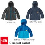Compact Jacket (コンパクトジャケットキッズ) 110-150 NPJ71604 / THE NORTH FACE(ザ・ノースフェイス)
