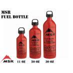 MSR 燃料ボトル 11oz