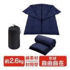寝袋 シュラフ 封筒型 安い 冬用 夏用 オールシーズン 車中泊 洗える コンパクト キャンプ 連結可能 防寒 アウトドア 軽量 防災 2.6kg ad252