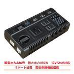 車載 インバーター AC DC シガーソケット 12V コンセント USB 充電機 直流 交流 変換 発電機 バッテリー ee188