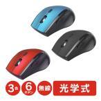 ワイヤレスマウス 無線 パソコン 6ボタン 光学式 電池式 DPI調節 USB レシーバー PC 周辺機器 mb107