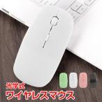 ワイヤレスマウス 光学式 電池式 軽量 左右対称 2.4GHz USBレシーバー マウス 単4 コンパクト mb136
