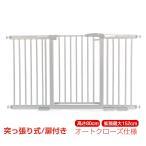 フェンス 柵 ベビー ペット ゲート ドア付き 猫 犬 つっぱり 伸縮 階段 拡張 フレーム 最大152cm 室内 扉 子ども 赤ちゃん ガード 脱走防止 ny444