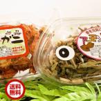 アーモンド小魚 玉子カニ セット 送料無料 おやつ お菓子 無添加 子供 食品 小魚アーモンド 個包装 おつまみセット