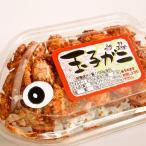 【送料無料】玉子カニ 2個 セット 玉子ガニ 玉子 カニ 珍味 おつまみ おやつ 酒の肴 乾物 カルシウム
