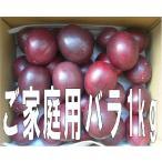 予約 送料込みご家庭用規格外有機栽培パッションフルーツ バラ1kg10個前後入り 【別途送料 北海道・東北・沖縄】