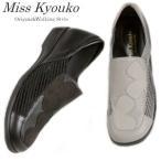 ミスキョウコ 4E メッシュ花柄パッチワークローファー 12156 【送料無料】 レディース 靴 くつ ローファー ストレッチ 幅広 花柄 日本製 外反母趾靴 Miss Kyouko