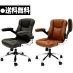 オフィスチェアー mini 42-557 / 42-558 【送料無料】 ヤマソロ オフィス チェア 椅子 イス OAチェア デスクチェア office chair