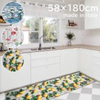 キッチンマット カントリー(58×180cm) / 送料無料 台所 ベージュ ブルー 花柄 洗濯機 洗える 丸洗い イタリア製 フィニコップ