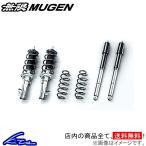 車高調 MUGEN スポーツサスペンション INTEGRA/インテグラ DC5-100〜220 無限 ムゲン 車高調