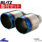 フィットハイブリッド DAA-GP5 マフラー BLITZ NUR-SPEC VSRダミー 63512V 取付セット ブリッツ 送料無料【5のつく日は店内全品P3倍】