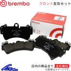 BRZ ZC6 ブレーキパッド brembo ブラックパッド フロント左右セット ブレンボ【5のつく日は店内全品P3倍】
