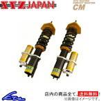 XYZ CMタイプ 車高調 シビック/CR-X EF6/EF7/EF8 CM-HN11 CM DAMPER 車高調整キット サスペンションキット ローダウン コイルオーバー
