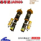 XYZ CMタイプ 車高調 インプレッサ GH2/GH3/GH6/GH7/GH8 CM-SU06 CM DAMPER 車高調整キット サスペンションキット ローダウン コイルオーバー