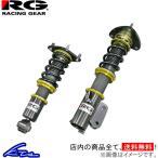 マークII/ヴェロッサ JZX110 車高調 Racing Gear HSダンパー HS-T28DT レーシングギア 送料無料
