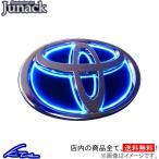 エンブレム Junack LEDトランスエンブレム フロント ヴォクシー/ハイブリッド含 ZRR7# ジュナック LED Trans Emblem BLUE 外装 エンブレム