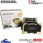 DIXCEL   ディクセル   ブレーキパッド  M type  リア用  M1258641