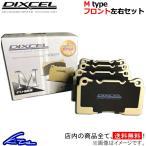 ディクセル Mタイプ フロント左右セット ブレーキパッド ケイマン 981MA122 1514459 DIXCEL M-type ブレーキパット