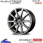 IS250/IS350/IS350C ホイール 1本 EuroSpeed MX-01 {16×6.5J 5-114 INSET38} GSE20/GSE21/GSE25 アルミホイール 送料無料