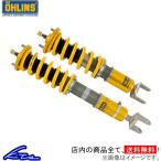 オデッセイ RB1/RB2/RB3 車高調 OHLINS ネジ式車高調整モデル コンプリート オーリンズ 送料無料