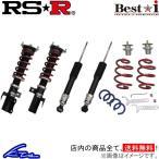 【5/25店内全品P3倍】CX-7 ER3P 車高調 RS-R Best☆i BIM300M/BIM300S/BIM300H RSR 送料無料