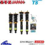 996 カレラ4/4S 車高調 XYZ TS IMP DAMPER TS-PO02 送料無料