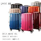 【数量限定 2000引き】 スーツケース 大型 軽量 TSAロック ファスナー式 スーツケース  キャリーケース 旅行バッグ トランクケース OUTDOOR SUITCASE