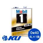 Mobil1 モービル1 0W-40 4Lx1 高性能スポーツ車 メルセデス VW ポルシェ SN Ultimate Performance