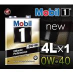 Mobil1 モービル1 0W-40 4Lx1 高性能スポーツ車 メルセデス VW ポルシェ SN Ultimate Performance - 4,374 円