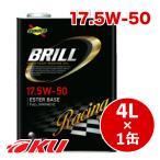 SUNOCO BRILL エンジンオイル 【17.5W-50 4L×1缶】 スノコ ブリル 100%化学合成 ターボ車 ロータリーエンジン ガソリンエ