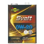 SUNOCO Svelt エンジンオイル 【0W-20 4L×1缶】 スノコ スヴェルト 100%化学合成 ECO エコカー ハイブリッドカー 省燃費