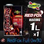 SUNOCO REDFOX RACING & SPORT 4サイクル オイル 【0W-30 1L×1缶】 スノコ 2輪 バイク レッドフォックス レー