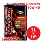 SUNOCO REDFOX RACING & SPORT 4サイクル オイル 【10W-40 1L×1缶】 スノコ 2輪 バイク レッドフォックス レ