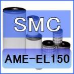 SMC AME-EL150�ߴ�������ȡʥ����ѡ��ߥ��ȥ��ѥ졼��AME����� AME150C��)