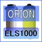 オリオン [ORION] ELS1000 互換エレメント(ラインフィルター LSF1000 固形物除去用)