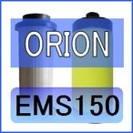 オリオン [ORION] EMS150 互換エレメント(ミストフィルター MSF150B オイルミスト除去用)