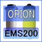 オリオン [ORION] EMS200 互換エレメント(ミストフィルター MSF200B オイルミスト除去用)