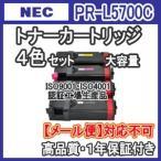 NEC エヌイーシー用 【4色セット】 PR-L5700C 大容量 互換トナーカートリッジ MultiWriter PR-L5750C PR-L5700C 5750C 5700C